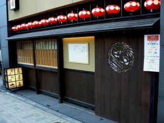 Оформление этого кафе напоминает о Киото