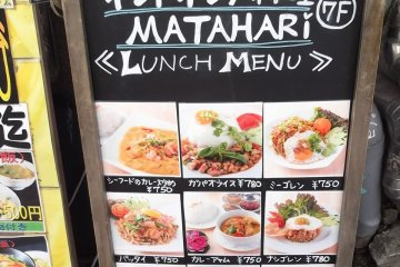 <p>The lunch menu outside</p>