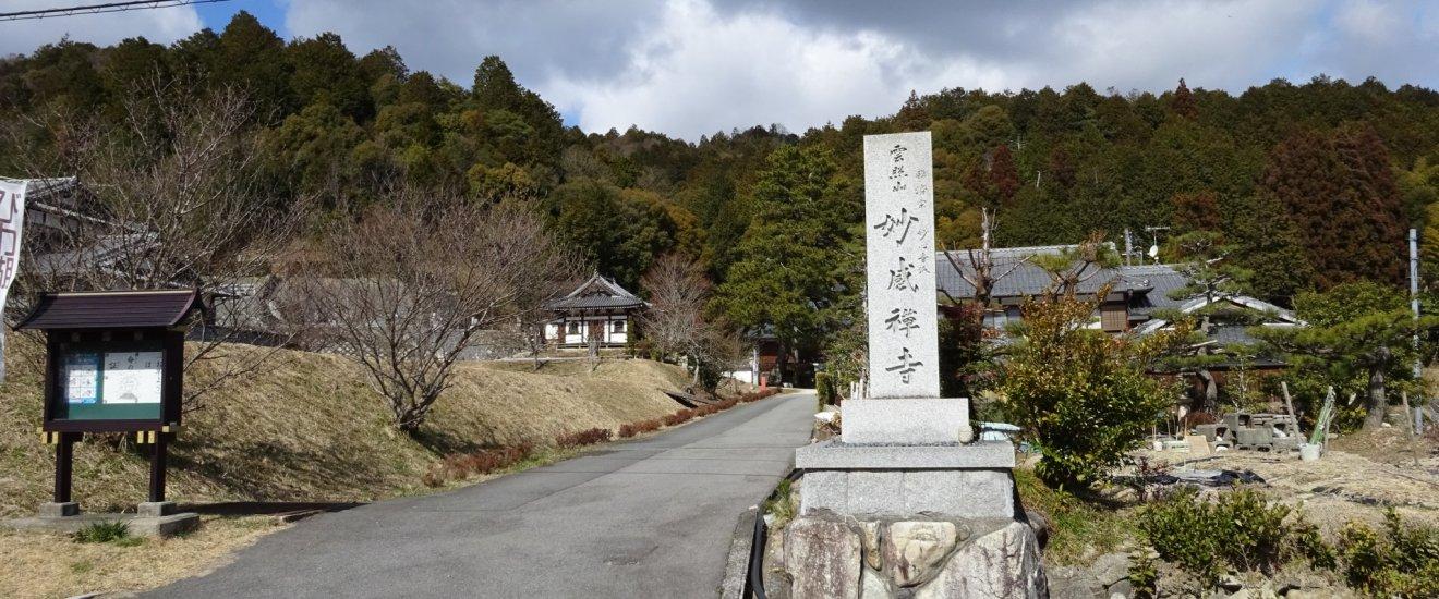 妙感寺参道