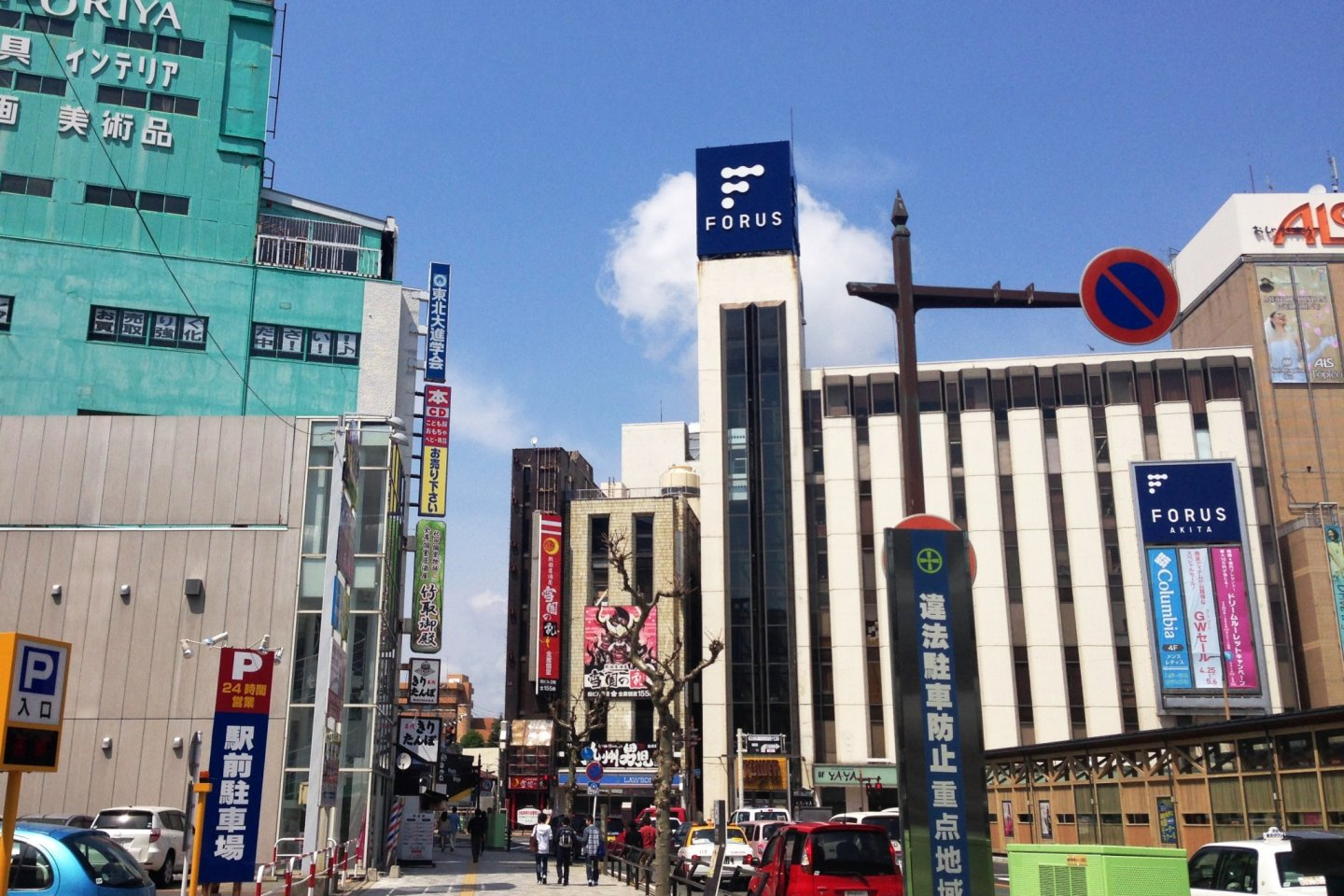 Animate Anime and Comic Store is located in the city square west of Akita Station