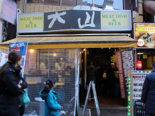 This place has some amazing fried fare and drinks and is certainly worth the queue