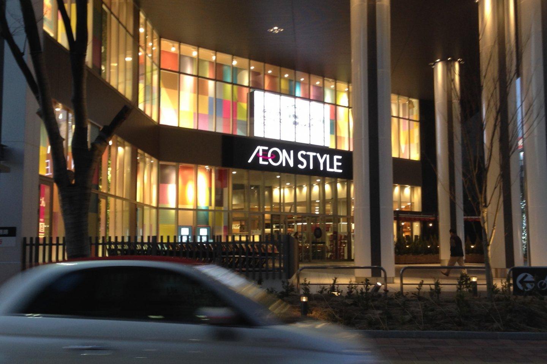 Tampak luar AEON Mall Okayama