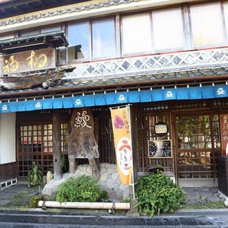 柳川皿屋福柳的鰻魚飯糰