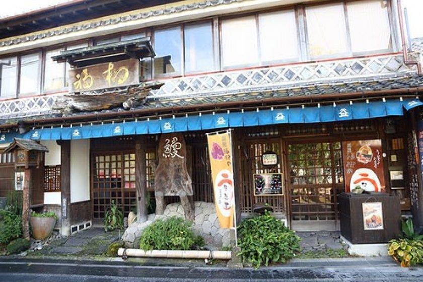 柳川皿屋福柳店的外観