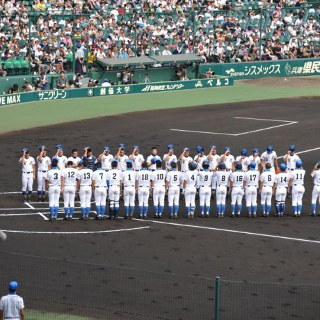Koshien Stadium: Field of Dreams
