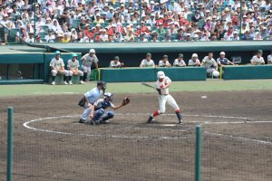 A Chiben batter swings