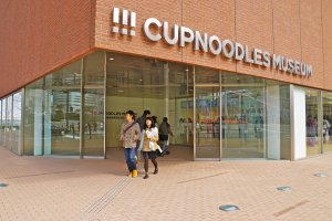 Be sure to add the CupNoodles Museum to your sightseeing itinerary in Yokohama