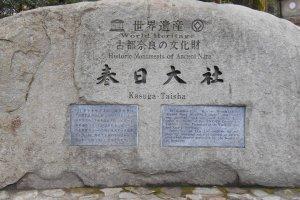 Le sanctuaire compte parmi les monuments historiques de l'ancienne Nara inscrits au patrimoine mondial de l'Unesco