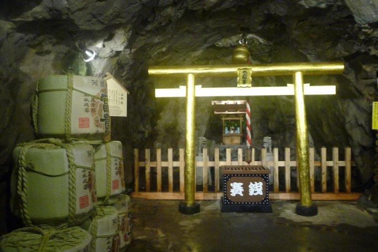 Mỏ vàng Toi ở Tây Izu