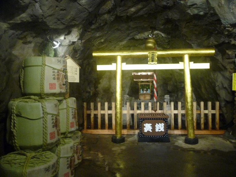 One of the shrines in the tunnel.  There is another one farther along in the tour.