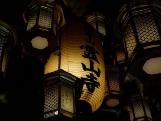 A close up look at the lanterns