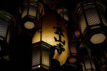 <p>A close up look at the lanterns</p>