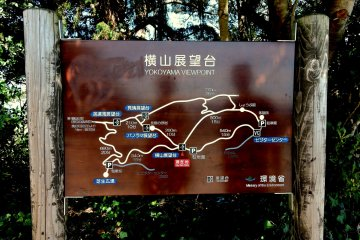 Map showing walking tracks and other view points at Yokoyama Observation Point