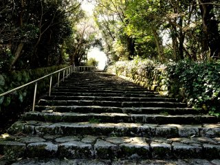 Steps up to the Yokoyama Observation Point