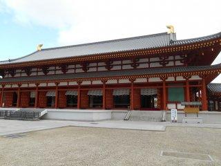 The Daikodo
