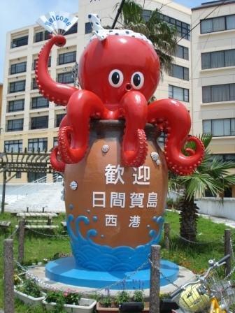 Статуя осьминога на Химакадзиме
