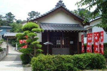 Храм на Химакадзиме