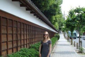 The outside of Tokugawa-en