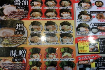<p>The menu (though you&#39;ll probably see this first on the large touch-screen)</p>