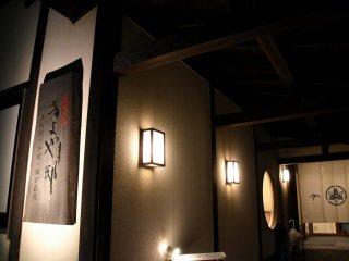 幻想的な明かりが灯る夜の「きよやす邸」