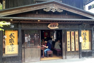 Take a stroll around the old shops and tea houses in Kakunodate