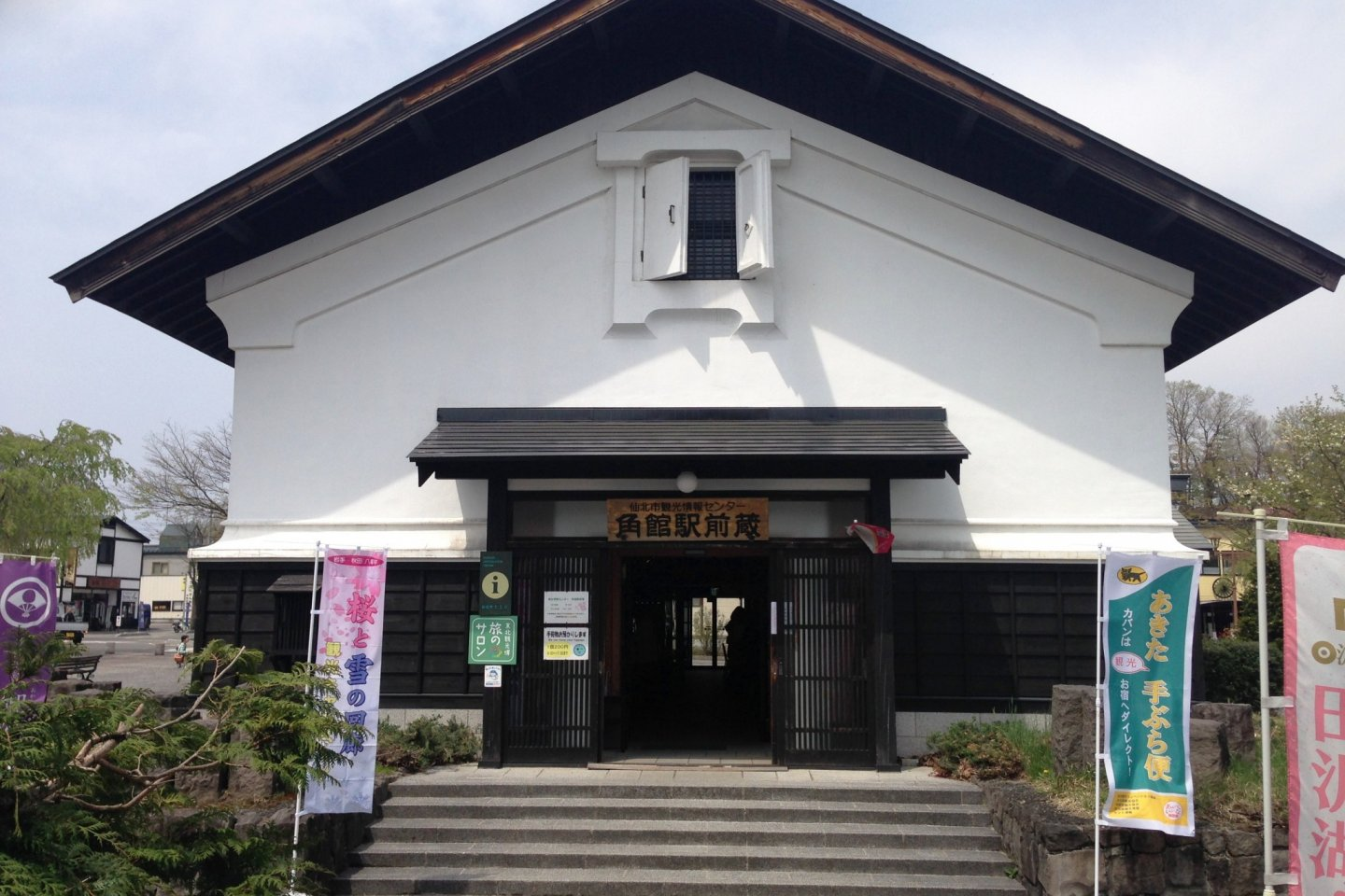 "Restored historic houses near the railway station now serve as the tourism information center.  This is called ""Kakunodate Ekimae-Gura"" or the historic warehouse in front of the station."