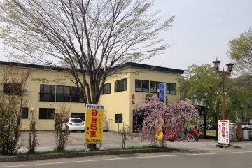 Hire bicycles from this building near the coach stop and the tourism information center.