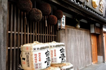 <p>Sake store</p>