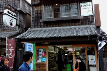 <p>The local Family Mart</p>