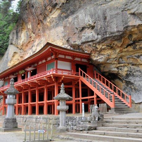 Hiraizumi Takkoku-no-Iwaya Temple