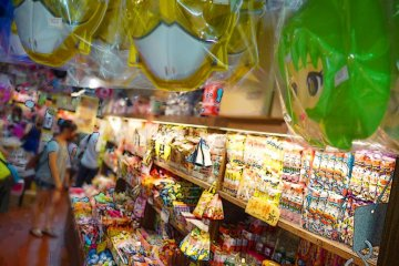 A step back in time with old fashioned Japanese candy and toys
