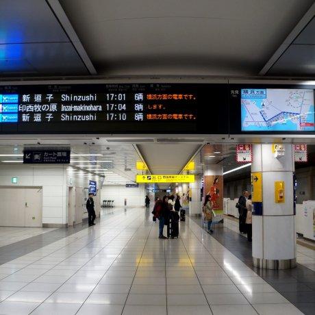 하네다 공항에서 교토까지 저렴하게 가기