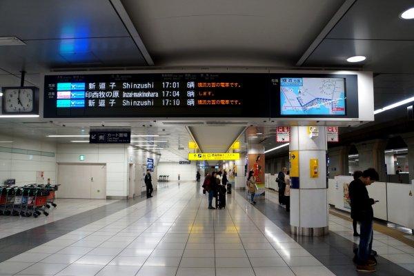 하네다 공항의 케이큐 라인 타는 곳