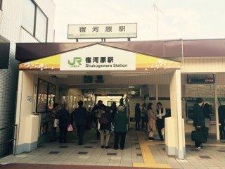 Entrada da estação de Shukugawara