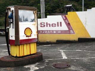 Parts of Shimoda are so quiet and laid back it's as if time has forgotten about them
