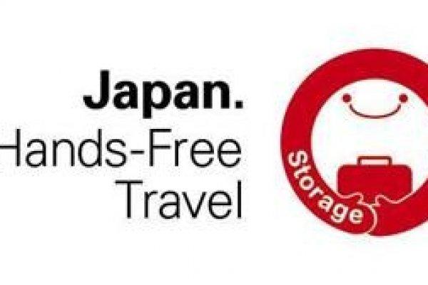 日本を象徴する「桜」に預かりを示す「storage」と配送を表す「Delivery」がスーツケースと共に描かれた可愛いデザインです。試行は6月から。