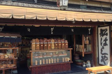 <p>This family store is set in a traditional Kyoto merchant&#39;s house.</p>