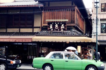 <p>Funahashiya&nbsp;at Sanjo bridge in Kyoto marks the gateway to the fifty-three stations of the Tokaido Road. While taxis have replaced the rickshaws, this is still a destination for many travelers.</p>