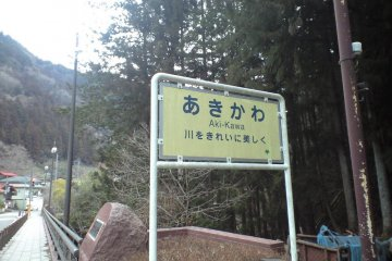 Aki Gawa: a hamlet that will be either your destination or start
