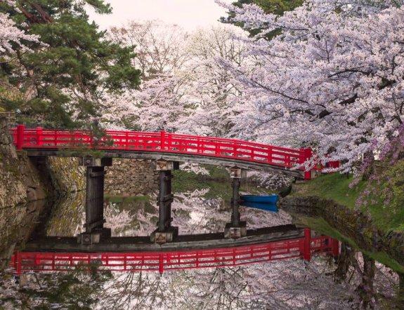 Du Lịch JapanTravel Thông Báo