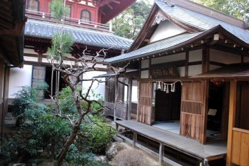Ryotanji inner courtyard