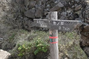Con đường mòn có bảng chỉ dẫn rõ ràng nhưng chỉ được ghi bằng tiếng Nhật.