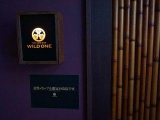 L'entrée principale du Vibe Bar Wild One est au 3ème niveau