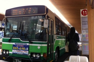 Bus 115 from stand 11 at West Exit Akita Station