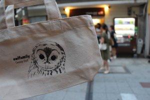 A la fin de la session, vous pourrez repartir avec votre sac personnalisé