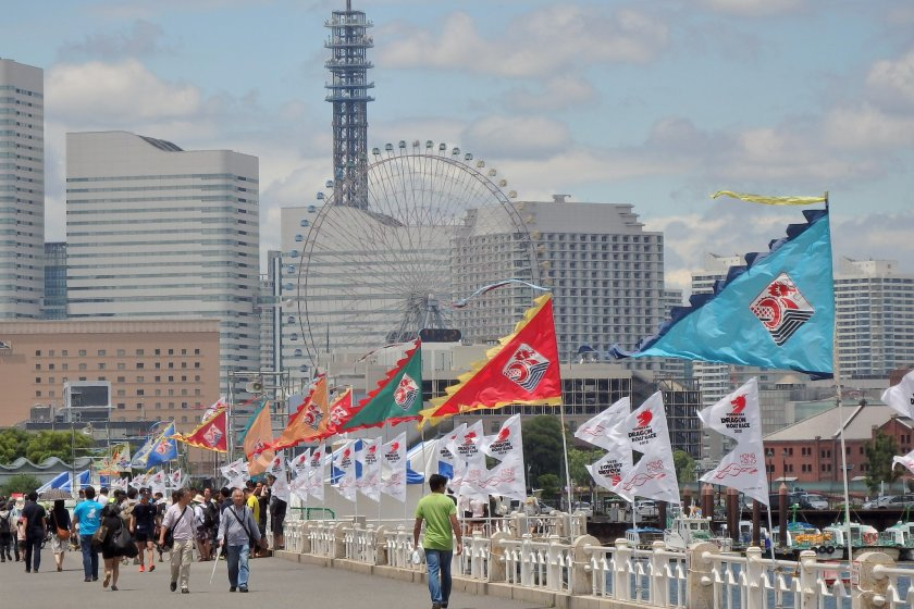 The Yokohama skyline makes a beautifulbackdrop for the races.