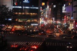 Shibuya crossing at night