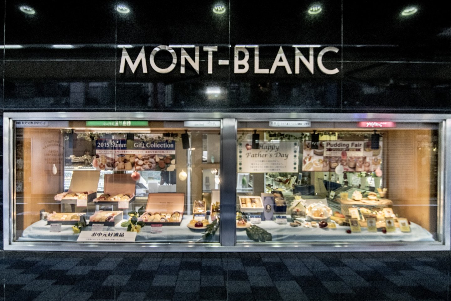 The simple but stylish marbled facade of Mont-Blanc, drawing customers in since 1933.