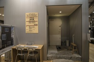 What would a house entirely produced, designed, and furnished by MUJI look like? Wonder no more, MUJI has constructed an entire typically-sized Japanese house on its premises, and invites customers enter to take a look.
