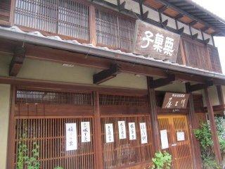 Kawakamiya Wagashi bán kẹo hạt dẻ Nhật Bản, đặc sản Nakatsugawa.